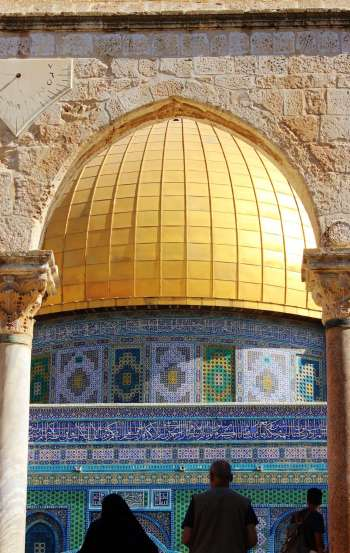 (Above: The Dome of the Rock that lies alongside the Al-Aqsa Mosque in the al-Haram ash-Sharif)