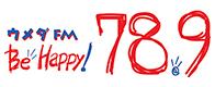 【FMキタ】ウメダFM Be Happy!789