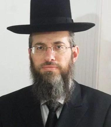 """הרב שלמה אהרן בלוך שליט""""א"""