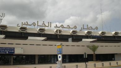 المكتب الوطني للمطارات يُسَرِّحُ حاملي الأمتعة بمطار محمد الخامس لهذا السبب
