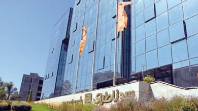 Photo of بنوك صينية تضمن 80 % من تمويل مشروع مصنع استغلال وتحويل الفوسفات