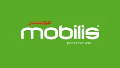 """Photo of """"موبيليس"""" رقم 1 في قطاع الاتصالات النقالة بالجزائر"""