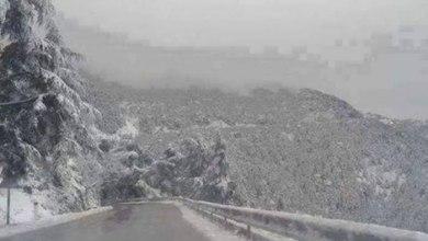 Photo of أمطار وثلوج على المرتفعات فوق 1000م