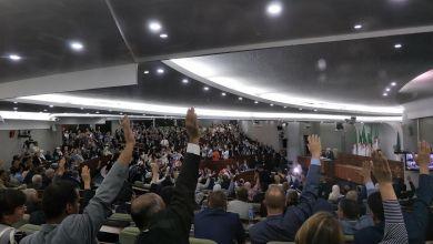 Photo of المصادقة على مخطط عمل الحكومة بأغلبية 402 صوت