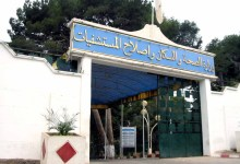 Photo of 20 ماي أخر أجل لتقديم قوائم الترقية بقطاع الصحة