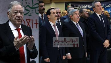 Photo of رؤساء أحزاب التحالف الرئاسي في سجن الحراش