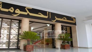 Photo of النص الكامل لبيان اجتماع مجلس الحكومة