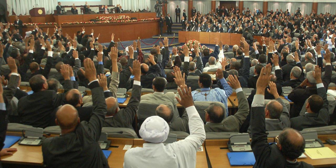المجلس الشعبي الوطني