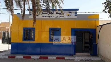 Photo of ربط 53 مكتب بريدي بشبكة الالياف البصرية بالمناطق المعزولة لولاية تيبازة