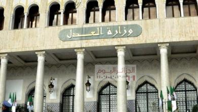 """Photo of الطارف:توقيف مجموعة إجرامية على علاقة بالتنظيم الإرهابي """"رشاد"""""""