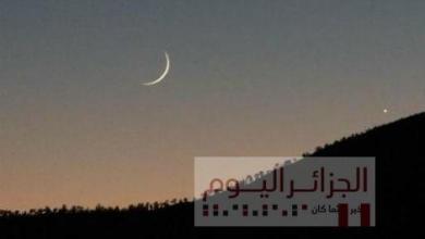 Photo of السعودية تعلن غدا الثلاثاء أول رمضان