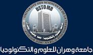 Photo of تواصل الشراكة بين مدارس الهندسة المعمارية لوهران وستراسبورغ