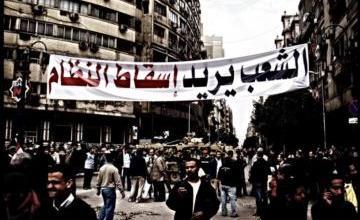Photo of رؤيتي للإسلام … (23) الثورات العربية:علبة باندورا