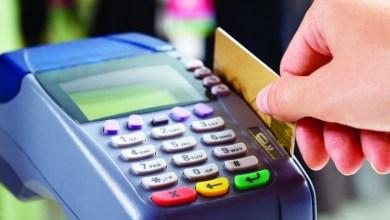 Photo of تخفيض تكاليف انخراط المواقع التجارية في البنوك