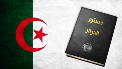 Photo of هل الجزائر بحاجة إلى دستور؟