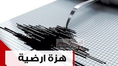 Photo of هزة أرضية ببلدية الأربعاء بالبليدة