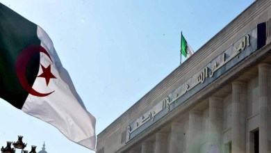 Photo of قائمة نواب العاصمة الجدد