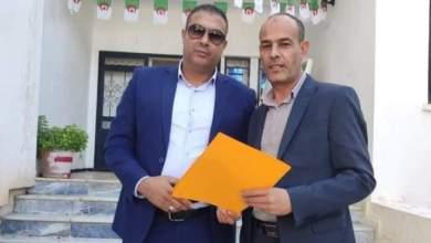 Photo of قبول ملف ترشح القائمة الحرة الونشريس بولاية عين الدفلى