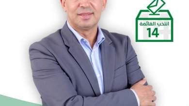 Photo of عبد المالك عريبي يعلن ترشحه للتشريعيات