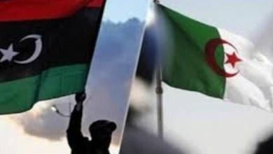 Photo of بالفيديو استقبال جراد لنائبي الرئيس الليبي