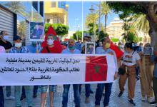 Photo of عمر هلال, سبتة و مليلية أقرب إليك من منطقة القبائل