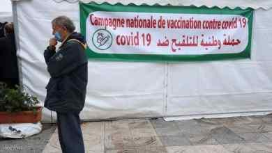 Photo of اقبال كبير للمواطنين على التلقيح بالجزائر الوسطى