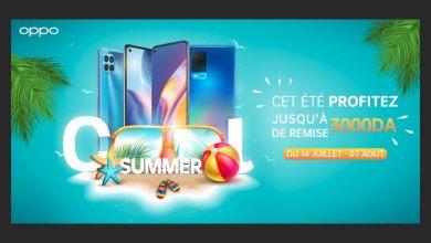 Photo of Cool Summer عرض الصيف من OPPO لزبائنها