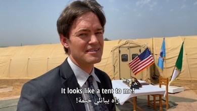 Photo of بالفيديو المستشفى الميداني الذي قدمته أمريكا هدية للجزائر