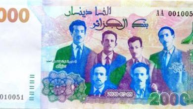 Photo of تعرف على أنصبة الزكاة بين 1990 و2021 والتي توضح التراجع الحقيقي للدينار الجزائري