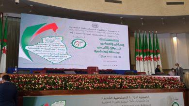 "Photo of لقاء الحكومة الولاة:""انعاش إقتصادي توازن اقليمي وعدالة اجتماعية"""