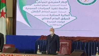 "Photo of الرئيس تبون:""عهد الرسائل المجهولة انتهى"""