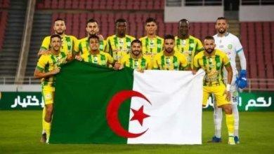 Photo of القبائل والساورة يعودان بفوزين من المغرب وموريتانيا