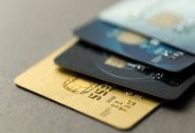 Photo of 50 % من السكان البالغين سيزودون ببطاقات دفع الكتروني بحلول 2024