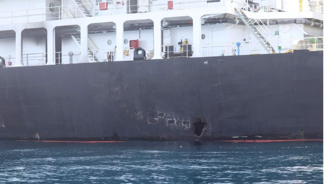 US photos tankers in Gulf