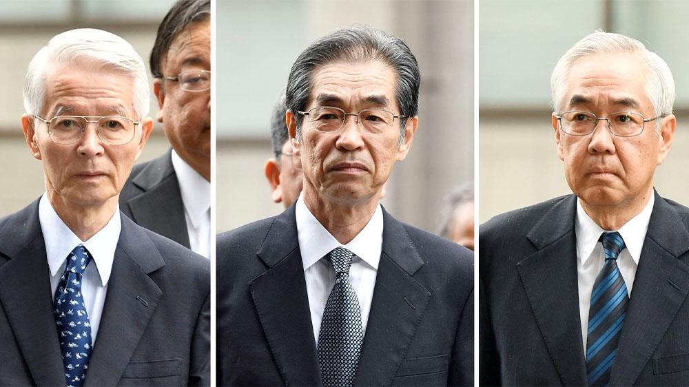 Japan Fukushima Tepco execs