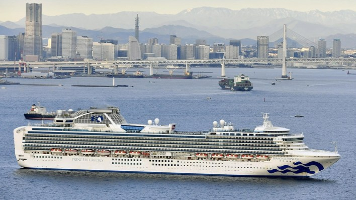 ISO Certificate Japan cruise ship