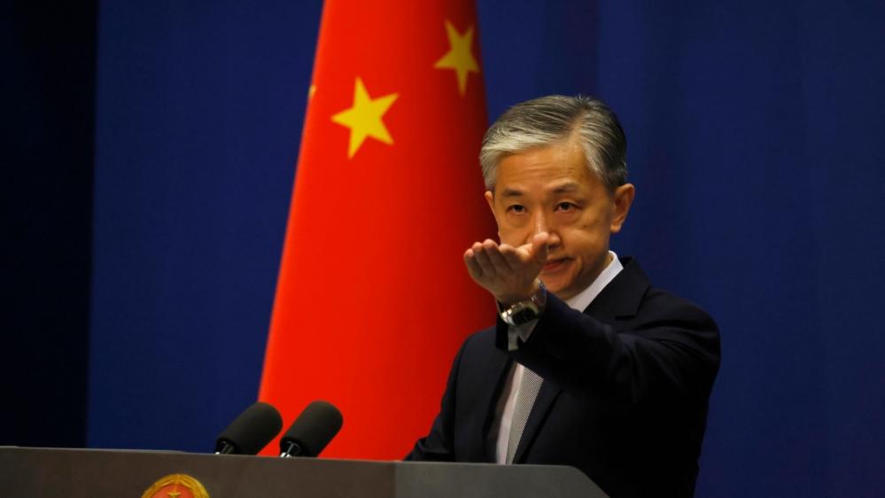 China USA Wang Wenbin