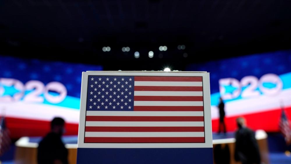 اپٹوپکس انتخاب 2020 ڈی این سی
