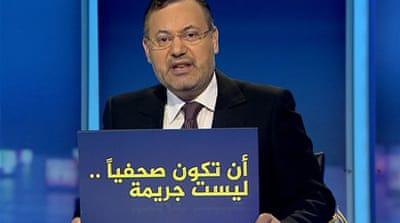 Mansour ist ein Moderator auf Al Jazeera Arabic [Al Jazeera]