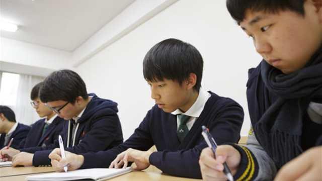 Hasil gambar untuk korean students