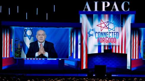 netanyahu aipac speech