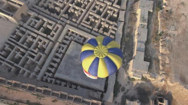 Balloons Over Babylon: A Quest to Bring Peace to Iraq
