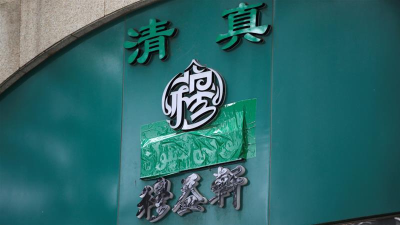 Arabic, Muslim Symbols Ordered Taken down in China's Capital