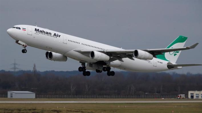 ISO Certificate Iran said Mahan Air plane passengers were 'harassed' on Friday by a US fighter jet while flying over Syria [Reuters]