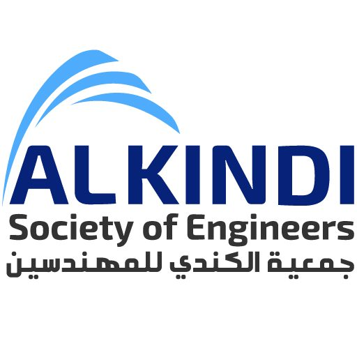 Al-Kindi Society of Engineers