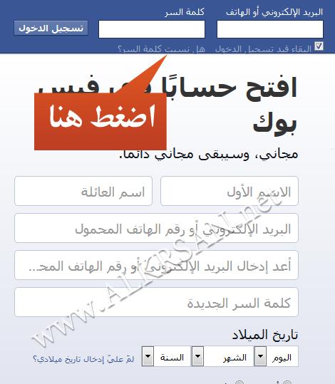 طريقة استعادة كلمة سر الفيسبوك سواء نسيت كلمة سر الفيس بوك