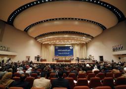 نيابيّ العراق