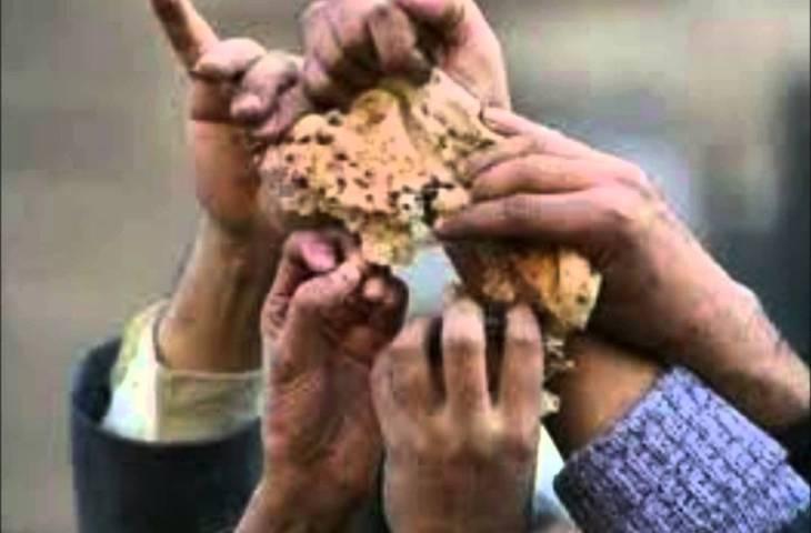 الفقر والجوع