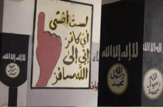 شعار وضع في احدى المدارس لحث الطلاب على الانظمام لداعش