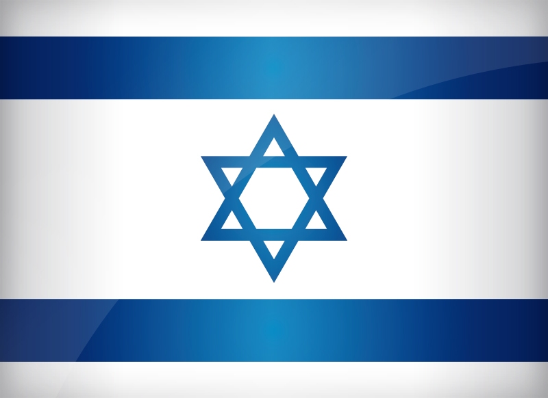 https://i2.wp.com/www.all-flags-world.com/country-flag/Israel/flag-israel-L.jpg